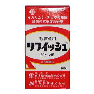 魚病醫學獸醫醫藥產品日本動物藥物鉚釘 100 g 30 t 為 x 6 盒獸藥製品