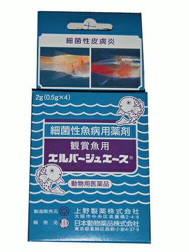 魚病薬 動物用医薬品 日本動物薬品 エルバージュエース 2g(0.5g×4) 【ネコポスでの発送/代引・日時指定は通常送料】【♭】