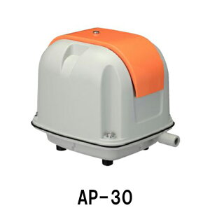 ☆安永(ヤスナガ)エアーポンプ AP-30P 【送料無料 但、一部地域送料別途】【♭】