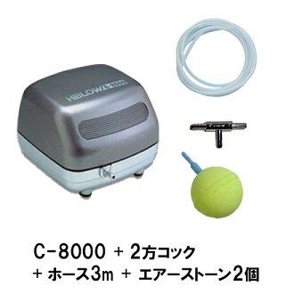♭ 技术高槻泵曲高和寡的 c-8000 + 2 方式公鸡 + 软管 2 米 + 长音来进行 10 厘米 2