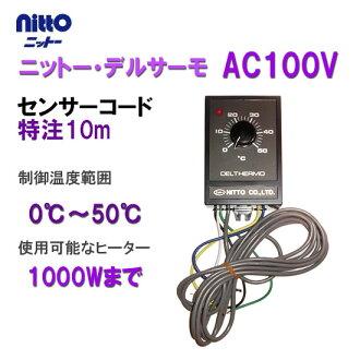 ♭ ★ ☆ nisso auto heater TYPE330 *