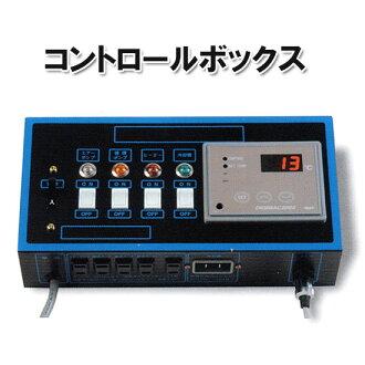 ♭ 닛토 냉각기 전용 컨트롤 박스