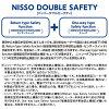 NISSO防護加熱器強壯安全1000+shiparekkusu V-1000加熱器+恒溫器安排