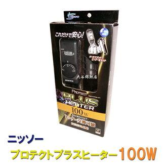 ♭ ♦ □ 性問題研究中心保護加上加熱 100 W 加熱器 + 恒溫器設置可用