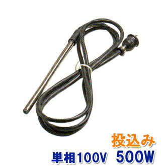 ♭日本製造Nitto鈦加熱器單相100V 500W(額外奉送)對應