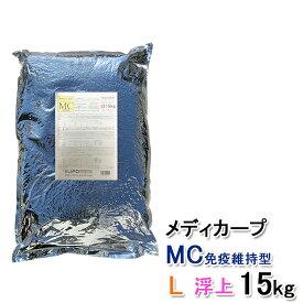 ☆錦鯉健康管理用飼料日本動物薬品 メディカープ MC L 浮 15kg【代引不可 送料無料 但、一部地域送料別途】