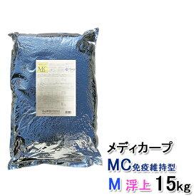 ☆錦鯉健康管理用飼料日本動物薬品 メディカープ MC M 浮 15kg【代引不可 送料無料 但、一部地域送料別途】