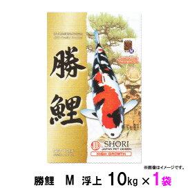 ☆新処方 日本動物薬品 勝鯉 M 浮上 10kg 1袋