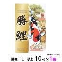 新処方 日本動物薬品 勝鯉 L 浮上 10kg 1袋【ncd_tk】