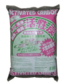 ☆広和 活性炭 Hi-Coal 大型水槽用 ネット付 1kg【♭】