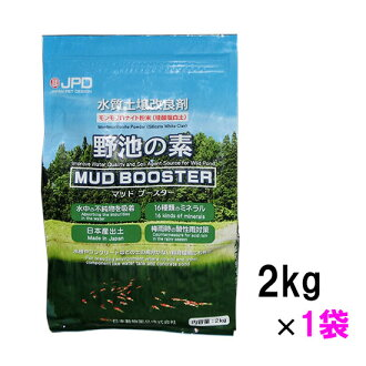 ♭Bare 2 kg case of the montmorillonite clay powdery Japanese animal medicine field Pond