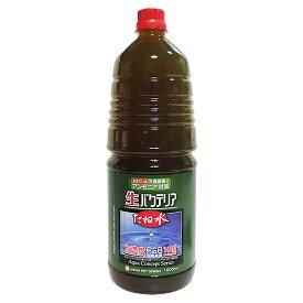 日本動物薬品 生バクテリア たね水 1.8L 水質浄化菌【♭】