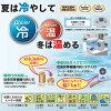 ♭ ◆ ◇ 感 TEGARU tegal 小型半导体致冷器温度控制设备
