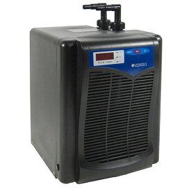 ☆冷却水量300Lまで ゼンスイ ZR-75E小型循環式クーラー【送料無料 但、一部地域送料別途】【♭】