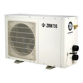 ☆冷却水量2800Lまで ゼンスイ ZRW-750単相200V 大型循環式クーラー【代引不可 送料無料  北海道・東北・ 九州・沖縄 離島は別途】【♭】
