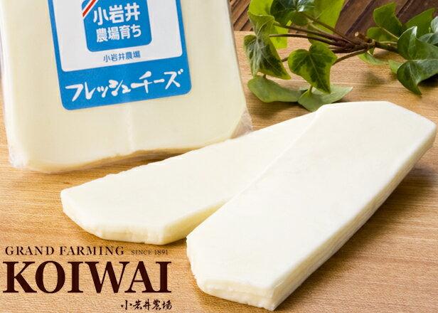 小岩井農場フレッシュチーズ「ハロウミ」