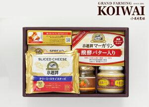 小岩井モーニングセット【乳製品詰め合わせ】【ギフト】