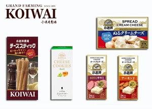 【期間限定】小岩井おつまみセット【クッキー・乳製品詰め合わせ ギフト】