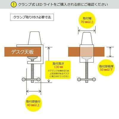 【コイズミ公式】LEDデスクライトSB-349 パイロットスリムコンパクトモードコントロール調光クランプ式目に優しいエコレディ