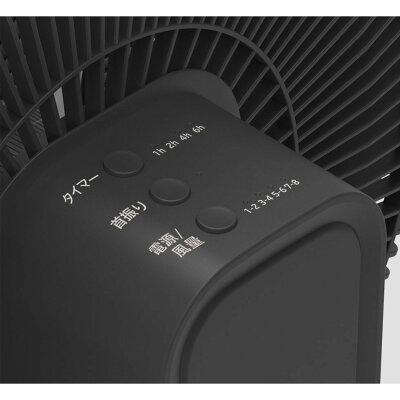 【準備中】リビング扇風機KLF-3013