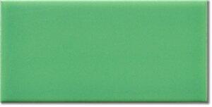 メトロアクセントカラー黄緑