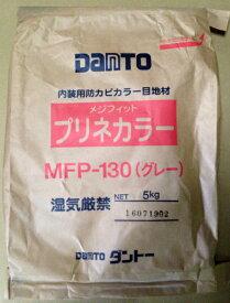 ダントー 目地材 プリネカラー  ブラック(MFP−150)