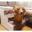 ソフトステップ 3段 犬用品/猫用品/ペットグッズ/ペット用品
