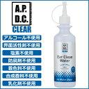 APDCクリア イヤークリーンウォーター 250ml【耳掃除 簡単 天然 除菌 消臭 安全 植物成分 犬 猫 ペット】