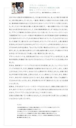 LEONIMALリュック型ペットキャリーGRAMP(リュック犬猫兼用4WAY防災用)【送料無料】