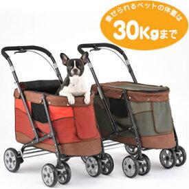ペットバギー DECA PROGRE プログレ 送料無料 犬用品/猫用品/ペットグッズ/ペット用品