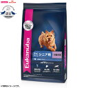 ユーカヌバ ドッグフード スモール シニア 小型犬用 7歳以上 7.5kg【送料無料】