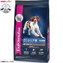 ユーカヌバ ドッグフード シニア ラム&ライス シニア用 全犬種用 7歳以上 7.5kg【送料無料】