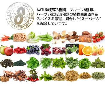 アートゥードッグフードダック1.5kg(グレインフリー穀物不使用穀物フリーナチュラルローテーション無添加)