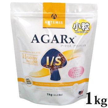 アーテミスアガリクスI/Sドッグフードヘルシーウエイト小粒1kg