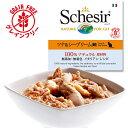 シシア キャットシリーズ ナチュラルグレービー グレインフリー ツナ&シーブリーム(鯛) 70g(無添加 猫缶 プレミアム ナチュラル)