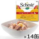 Schesir(シシア)キャットシリーズ フルーツタイプ ツナ&マンゴー 75g×14缶 猫缶 ねこ缶 キャットフード フレーク 猫用品/ねこグッズ/ペット用品