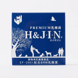 動物用乳酸菌食品 JIN 1g×30包(サプリメント 栄養保管食品 ペットサプリ 犬 猫 EF-2001 ジン エンテロコッカスフェカリス 免疫 腸内)