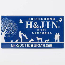 動物用乳酸菌食品 JIN 1g×90包 送料無料 (サプリメント 栄養保管食品 ペットサプリ 犬 猫 EF-2001 ジン エンテロコッカスフェカリス 免疫 腸内)