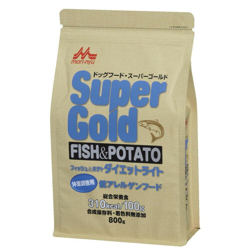 森乳サンワールド スーパーゴールド フィッシュ&ポテト ダイエットライト 800g【犬用品/ペットグッズ/ペット用品】