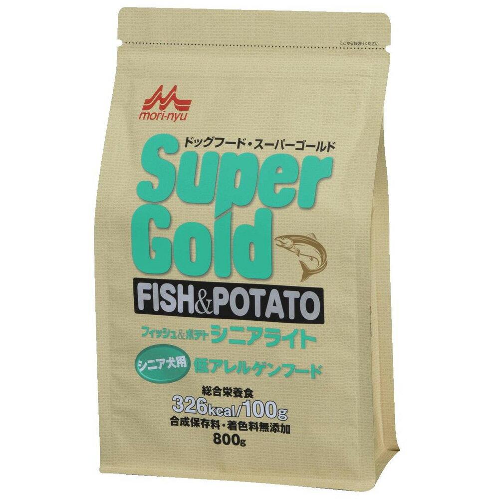 森乳サンワールド スーパーゴールド フィッシュ&ポテト シニアライト 800g【犬用品/ペットグッズ/ペット用品】