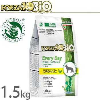 フォルツァ10ドッグフードエブリデイビオチキン1.5kg(オーガニック無添加アレルギー対応)