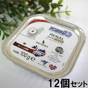 フォルツァ10 キャットフード アクティウェット リナールアクティブ 100g×12個【腎臓のトラブル用食事療法食/無添加/…