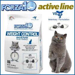フォルツァ10キャットフードウェイトコントロールアクティブ(低カロリーの健康維持食事療法食)454g【HLS_DU】