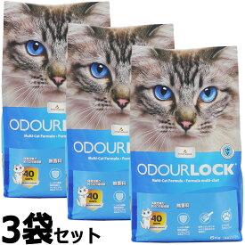 【店内ポイント最大34.5倍!】オードロック 6kg×3個セット 鉱物系(ベントナイト)猫砂