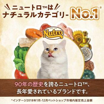 【オリジナルスマートフォンホルダーをプレゼント!】ニュートロナチュラルチョイスキャットフード室内猫用アダルトサーモン2kg無添加猫ねこグッズペットグッズペット用品