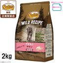 ニュートロ キャットフード ワイルドレシピ アダルト チキン 成猫用 2kg(穀物フリー グレインフリー 無添加 ナチュラ…