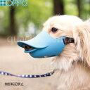 OPPO(オッポ)quack closed(クアック クローズ) M【犬用品/ペットグッズ/ペット用品】【楽天BOX受取対象商品】