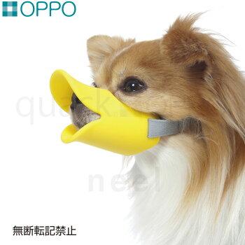 OPPOquack(クアック)S