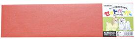 セットペーパー大 赤 100枚入【犬用品/ペットグッズ/ペット用品】【楽天BOX受取対象商品】