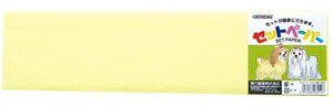 セットペーパー大 黄 100枚入【犬用品/ペットグッズ/ペット用品】【楽天BOX受取対象商品】